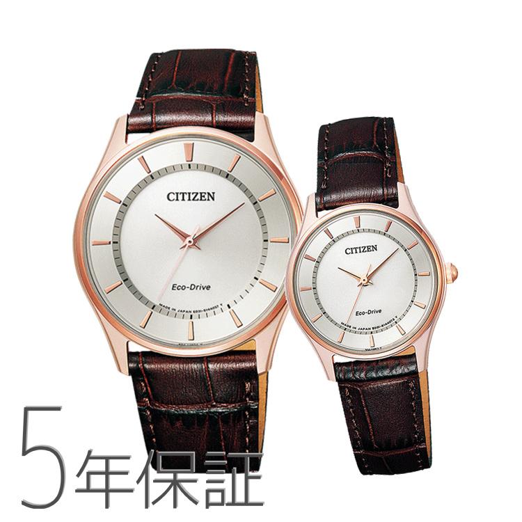 ペアウォッチ ペアセット Citizen Collection ペア 腕時計 カーフ革バンド 茶色 ブラウン ピンクゴールド シチズンコレクション BJ6482-04A/EM0402-05A CITIZEN シチズン SPAIR0011