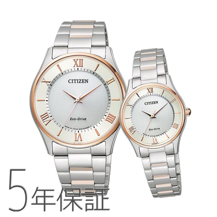 ペアウォッチ ペアセット Citizen Collection ペア 腕時計 メタルバンド 白 ホワイト シチズンコレクション BJ6484-50A/EM0404-51A CITIZEN シチズン SPAIR0012