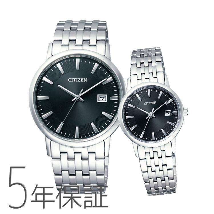 ペアウォッチ ペアセット Citizen Collection ペア 腕時計 メタルバンド 黒 ブラック シチズンコレクション BM6770-51G/EW1580-50G CITIZEN シチズン SPAIR0013