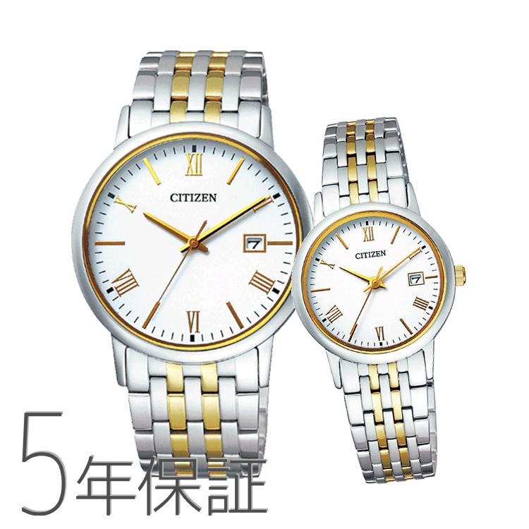 ペアウォッチ ペアセット Citizen Collection ペア 腕時計 メタルバンド 白 ホワイト 金色 ゴールド シチズンコレクション BM6774-51C/EW1584-59C CITIZEN シチズン SPAIR0014
