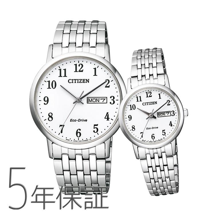 ペアウォッチ ペアセット Citizen Collection ペア 腕時計 メタルバンド 白 ホワイト シチズンコレクション BM9010-59A/EW3250-53A CITIZEN シチズン SPAIR0015