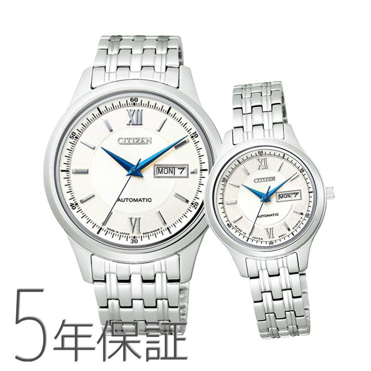 ペアウォッチ ペアセット Citizen Collection ペア 腕時計 機械式時計 メタルバンド 白 ホワイト シチズンコレクション NY4050-54A/PD7150-54A CITIZEN シチズン お取り寄せ SPAIR0023
