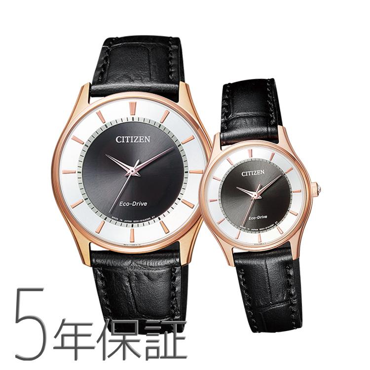 ペアウォッチ ペアセット シチズンコレクション Citizen Collection ペア 腕時計 バイカラー 革バンド 黒 ブラック BJ6482-04E/EM0402-05E SPAIR0084