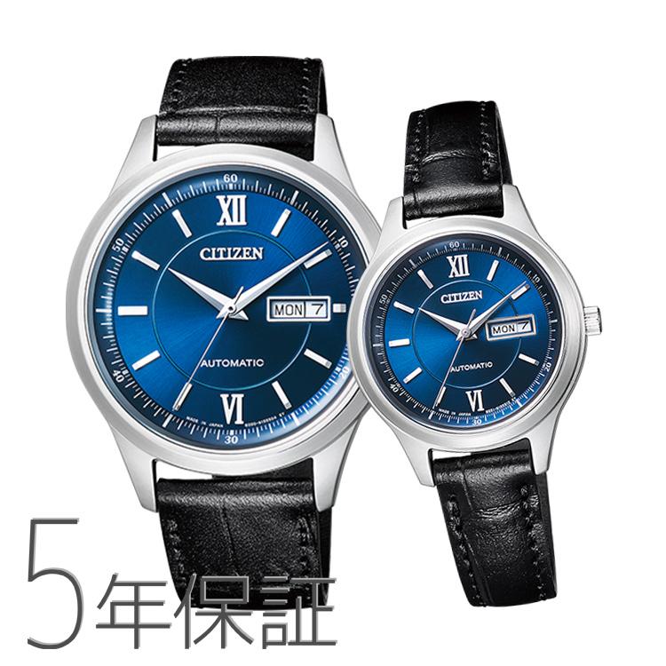 ペアウォッチ ペアセット シチズンコレクション citizen collection ペア 腕時計 ロイヤルブルー シースルーバック NY4050-03L PD7150-03L シチズン SPAIR0089