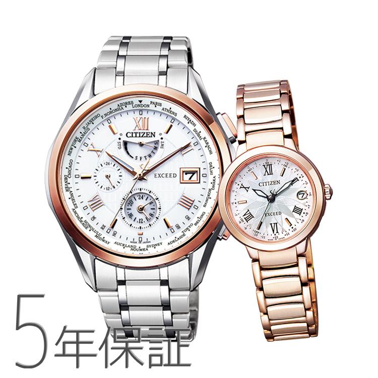 ペアウォッチ ペアセット EXCEED エクシード ペア 腕時計 ピンクゴールド 電波ソーラー AT9114-57A/ES9322-57W CITIZEN シチズン SPAIR0093