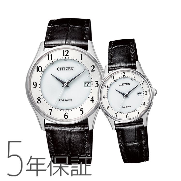 ペアウォッチ ペアセット CITIZEN COLLECTION シチズンコレクション ペア 腕時計 電波ソーラー 国内 レザーバンド 黒 AS1060-11A/ES0000-10A SPAIR0107