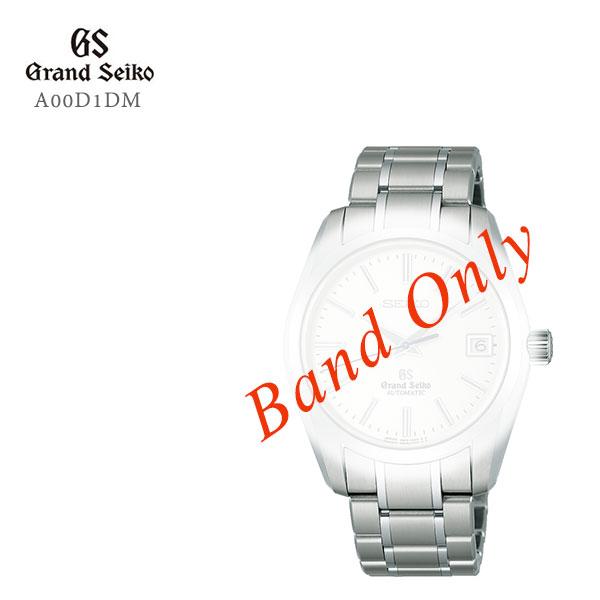 GRAND SEIKO グランドセイコー 紳士用 純正メタルバンド ステンレス 替えバンド A00D1DM お取り寄せ