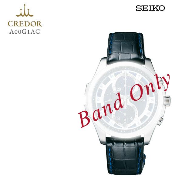 SEIKO セイコー CREDOR クレドール 紳士用 メンズ クロコダイル 純正レザーバンド 替えバンド A00G1AC お取り寄せ