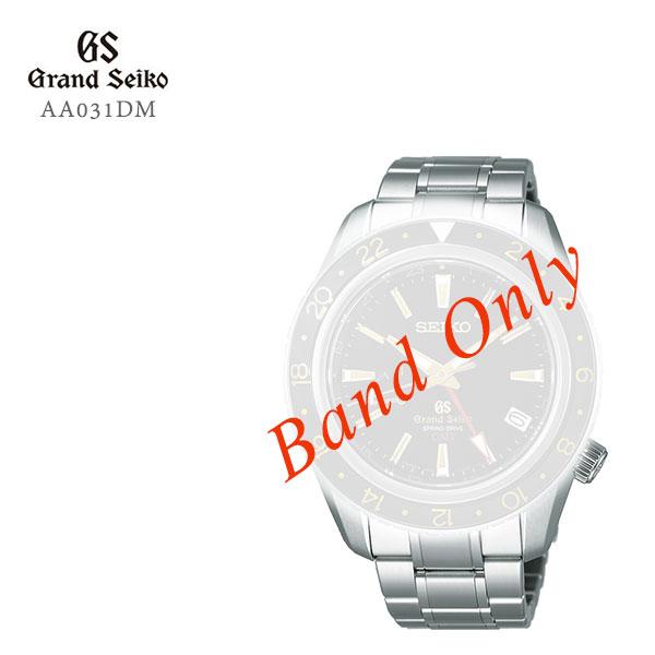 GRAND SEIKO グランドセイコー 紳士用 純正メタルバンド ステンレス 替えバンド AA031DM 取り寄せ