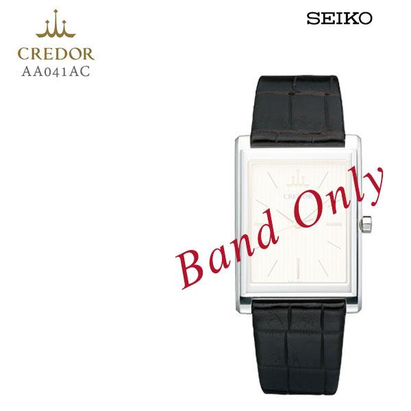 SEIKO セイコー CREDOR クレドール 紳士用 メンズ クロコダイル 純正レザーバンド 替えバンド AA041AC お取り寄せ
