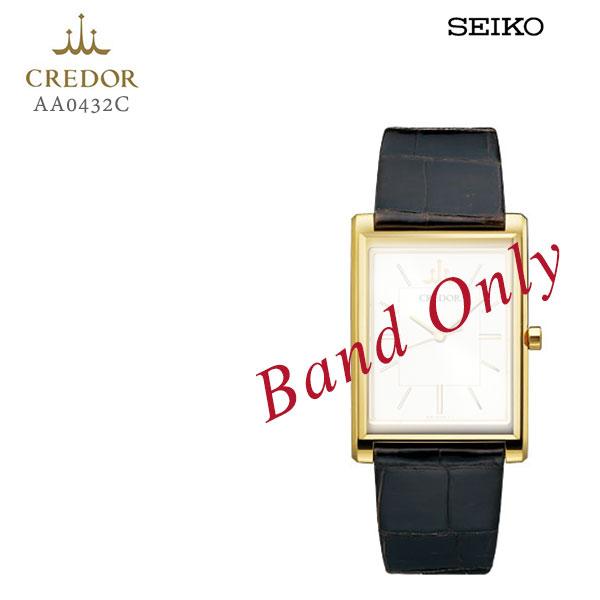 SEIKO セイコー CREDOR クレドール 紳士用 メンズ クロコダイル 純正レザーバンド 替えバンド AA0432C 取り寄せ