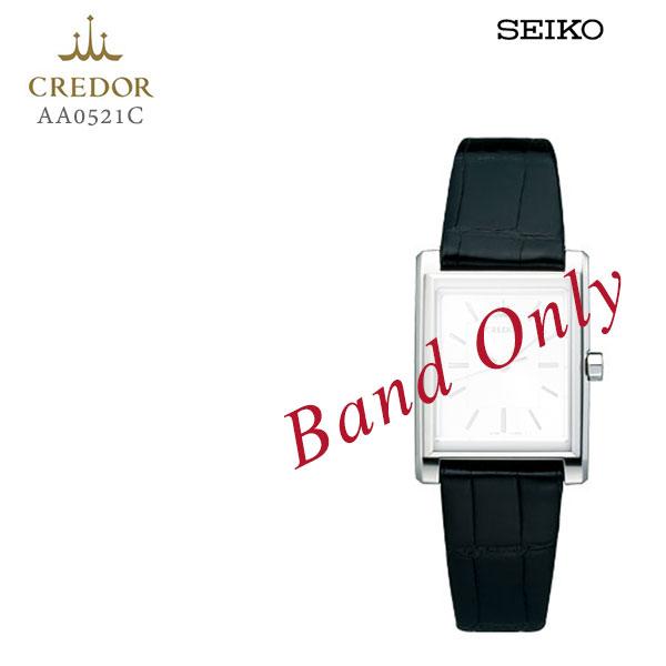 SEIKO セイコー CREDOR クレドール 婦人用 レディース クロコダイル 純正レザーバンド 替えバンド AA0521C 取り寄せ