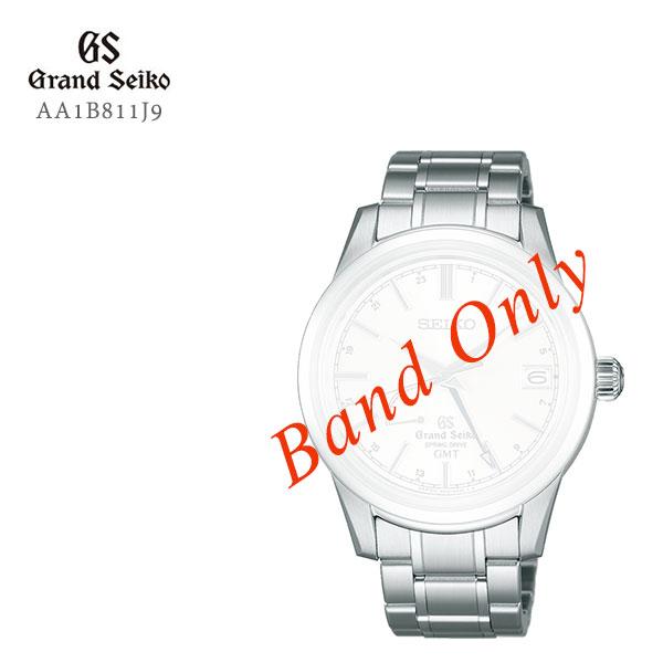 GRAND SEIKO グランドセイコー 紳士用 純正メタルバンド ステンレス 替えバンド AA1B811J9 お取り寄せ