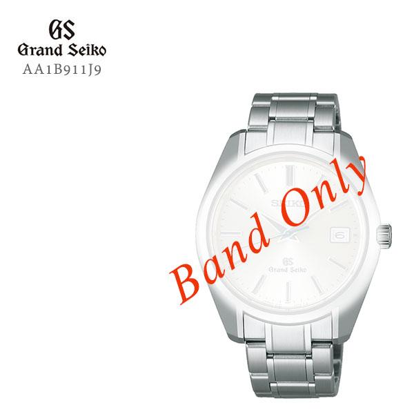 GRAND SEIKO グランドセイコー 紳士用 純正メタルバンド ステンレス 替えバンド AA1B911J9 お取り寄せ