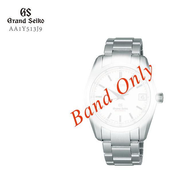 GRAND SEIKO グランドセイコー 紳士用 純正メタルバンド ステンレス 替えバンド AA1Y513J9 取り寄せ