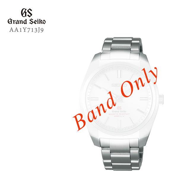 GRAND SEIKO グランドセイコー 紳士用 純正メタルバンド ステンレス 替えバンド AA1Y713J9 取り寄せ