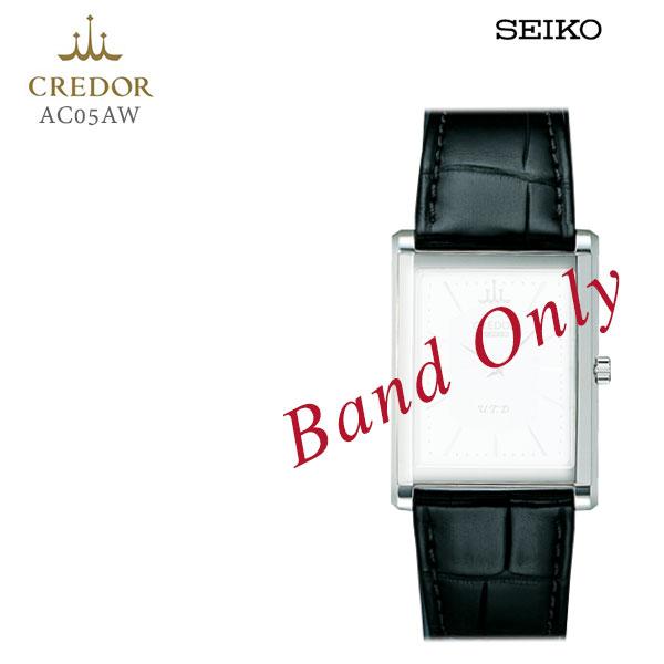 SEIKO セイコー CREDOR クレドール 紳士用 メンズ クロコダイル 純正レザーバンド 替えバンド AC05AW お取り寄せ