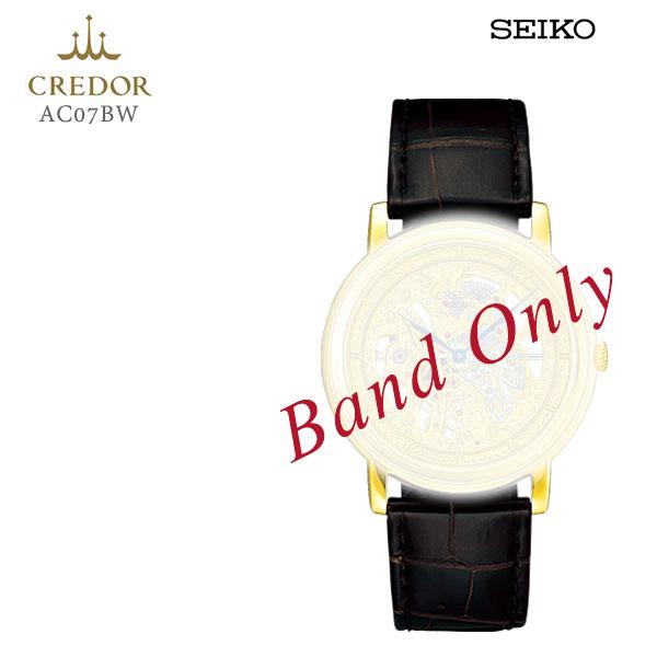 SEIKO セイコー CREDOR クレドール 紳士用 メンズ クロコダイル 純正レザーバンド 替えバンド AC07BW お取り寄せ