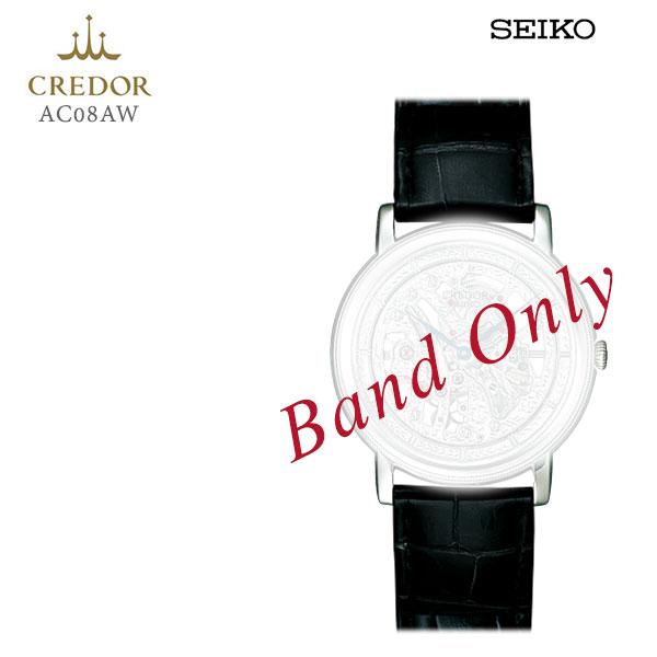 SEIKO セイコー CREDOR クレドール 紳士用 メンズ クロコダイル 純正レザーバンド 替えバンド AC08AW 取り寄せ