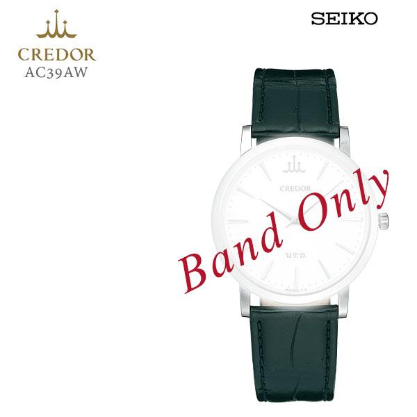 SEIKO セイコー CREDOR クレドール 紳士用 メンズ クロコダイル 純正レザーバンド 替えバンド AC39AW お取り寄せ
