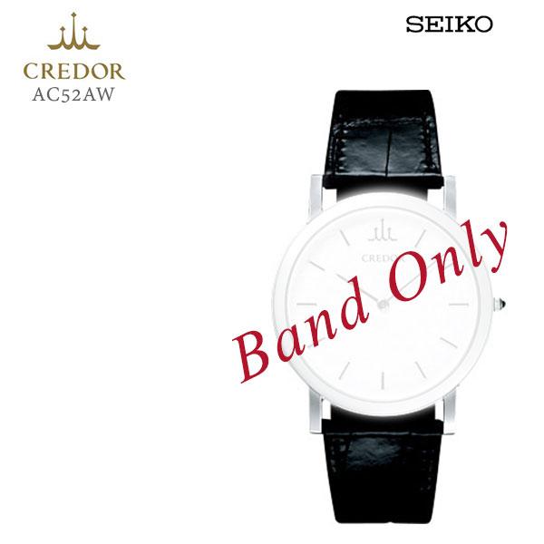 SEIKO セイコー CREDOR クレドール 紳士用 メンズ クロコダイル 純正レザーバンド 替えバンド AC52AW お取り寄せ