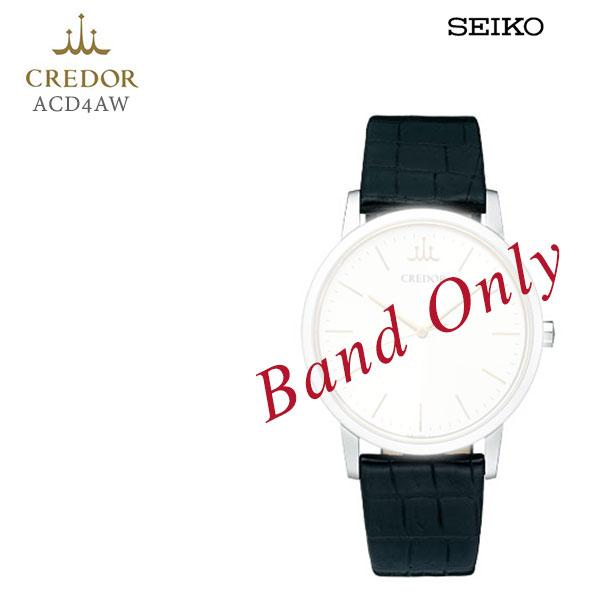 SEIKO セイコー CREDOR クレドール 紳士用 メンズ クロコダイル 純正レザーバンド 替えバンド ACD4AW お取り寄せ
