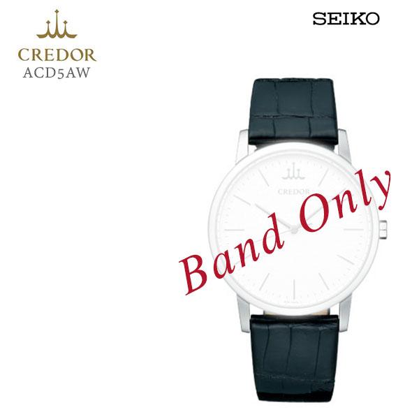 SEIKO セイコー CREDOR クレドール 紳士用 メンズ クロコダイル 純正レザーバンド 替えバンド ACD5AW 取り寄せ