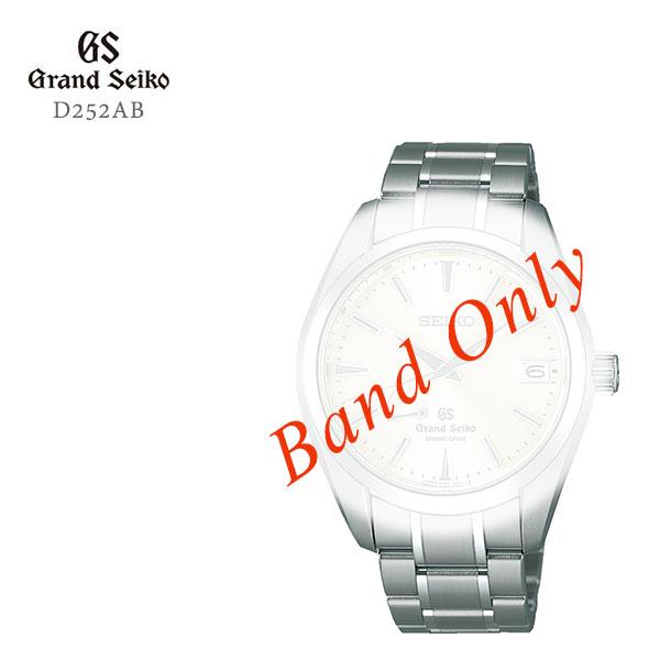 GRAND SEIKO グランドセイコー 紳士用 純正メタルバンド ステンレス 替えバンド D252AB 取り寄せ