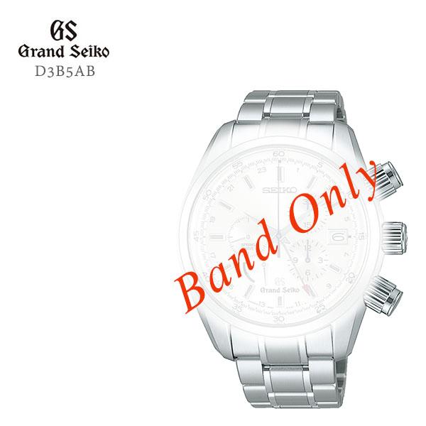 GRAND SEIKO グランドセイコー 紳士用 純正メタルバンド ステンレス 替えバンド D3B5AB 取り寄せ