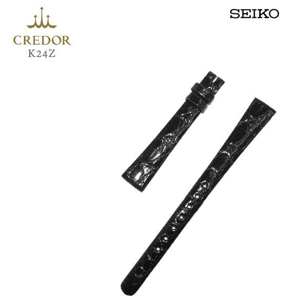 SEIKO セイコー CREDOR クレドール 婦人用 純正バンド 黒 ブラック クロコダイル カン幅:12mm 替えバンド K24Z お取り寄せ