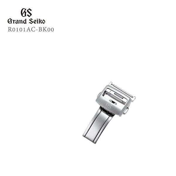 GRAND SEIKO グランドセイコー 紳士用 純正 ステンレス クロコダイルバンド用中留 中留幅:18mm R0101AC-BK00 取り寄せ