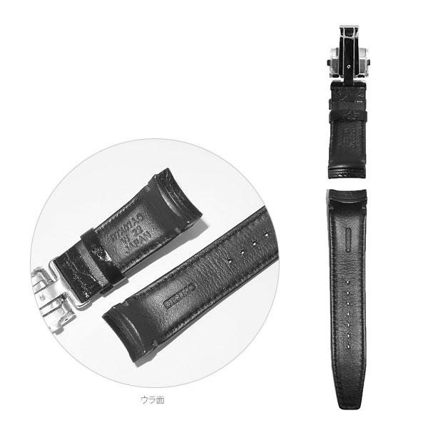 SEIKO セイコー アストロン 女性用 純正替えバンド 8Xシリーズ 黒 ブラック クロコダイル カン幅:22mm 長さ:175mm(寸短サイズ) R7X07AC