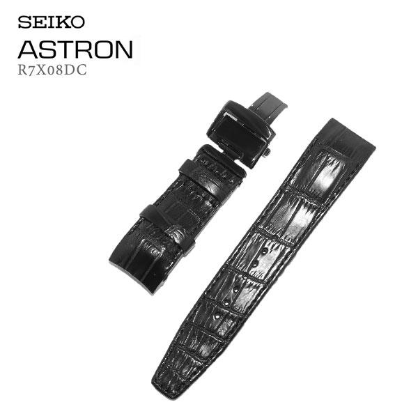SEIKO セイコー アストロン 女性用 純正替えバンド 8Xシリーズ 黒 ブラック クロコダイル カン幅:22mm 長さ:175mm(寸短サイズ) R7X08DC
