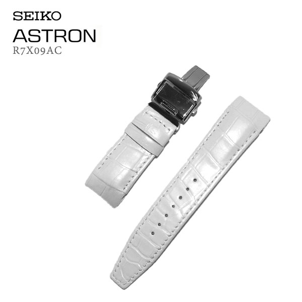 SEIKO セイコー アストロン 女性用 純正替えバンド 8Xシリーズ 白 ホワイト クロコダイル カン幅:22mm 長さ:175mm(寸短サイズ) R7X09AC