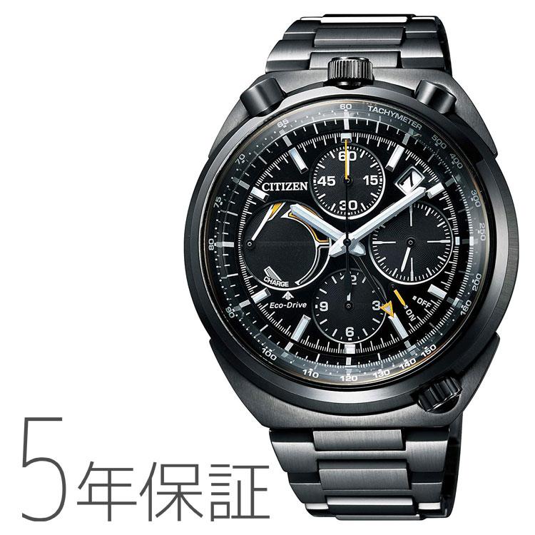PROMASTER プロマスター AV0077-82E シチズン CITIZEN 100周年記念モデル クロノグラフ メンズ 腕時計