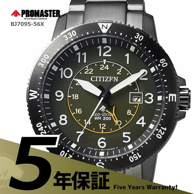 プロマスター PROMASTER BJ7095-56X シチズン CITIZEN LAND エコドライブ 20気圧防水 黒 ブラック 腕時計 メンズ