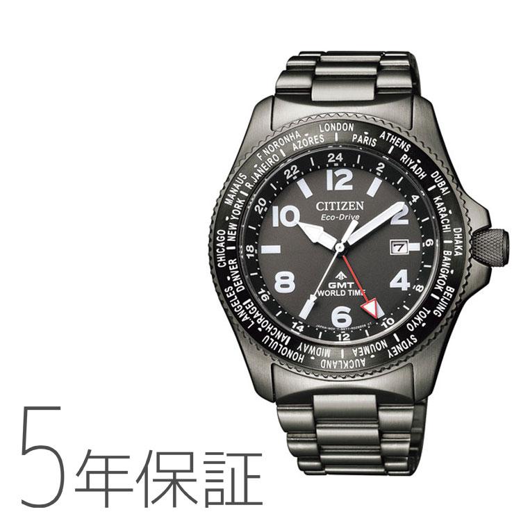 シチズン プロマスター エコ・ドライブ LANDシリーズ CITIZEN PROMASTER 腕時計 メンズ BJ7107-83E