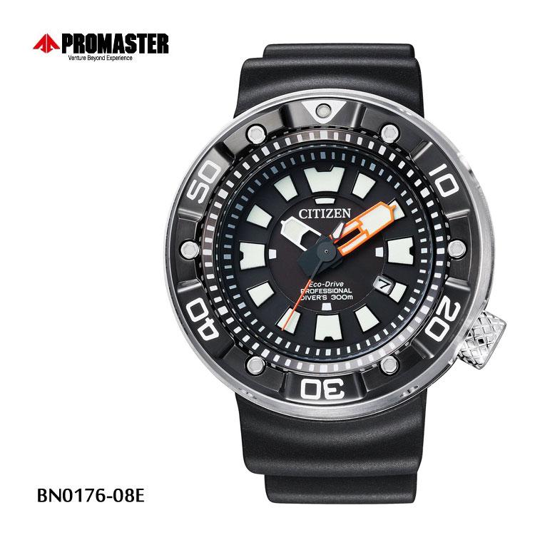 シチズン CITIZEN プロマスター PROMASTER ダイバー BN0176-08E 腕時計 メンズ