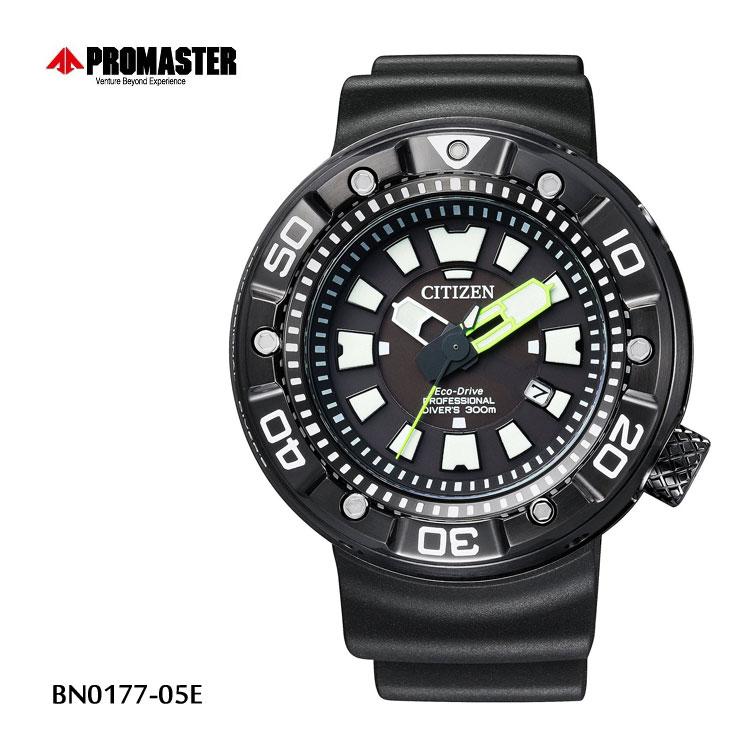 シチズン CITIZEN プロマスター PROMASTER ダイバー BN0177-05E 腕時計 メンズ