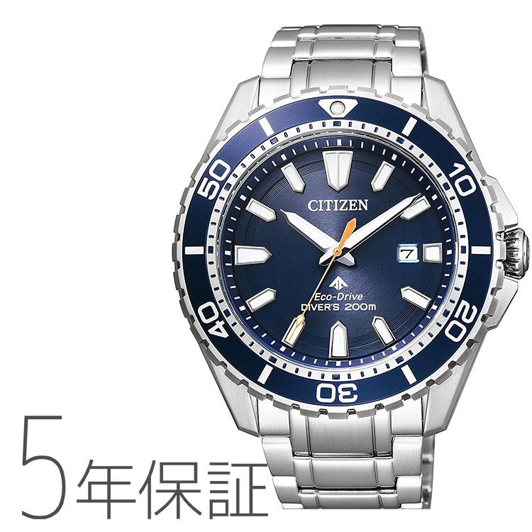 プロマスター PROMASTER シチズン CITIZEN ダイバーズウォッチ 200m防水 BN0191-80L 腕時計 メンズ