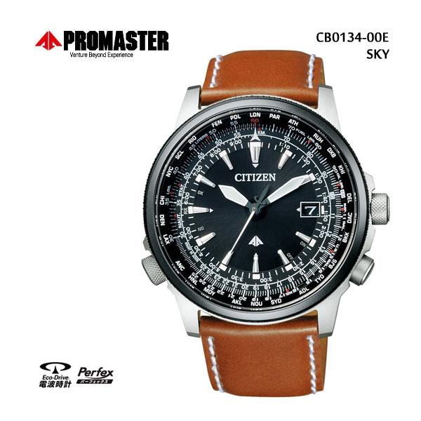 シチズン CITIZEN PROMASTER プロマスター 電波時計 CB0134-00E 男性用 メンズ 腕時計