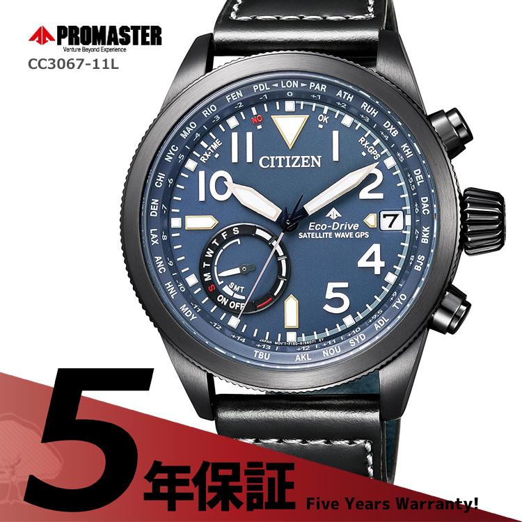 プロマスター シチズン PROMASTER CITIZEN エコドライブ クロノグラフ GPS衛星電波時計 パーペチュアルカレンダー 腕時計 メンズ CC3067-11L