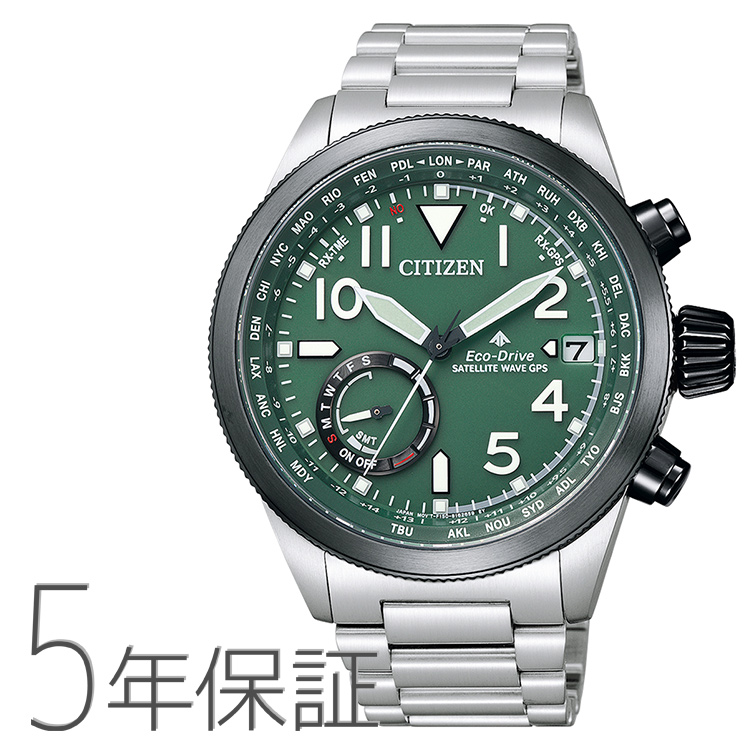 Professional Master Promaster Cc3067 70w Citizen Citizen Gps Satellite Radio Time Signal Ecodrive Electric Wave Solar Dai Green Al Watch Men