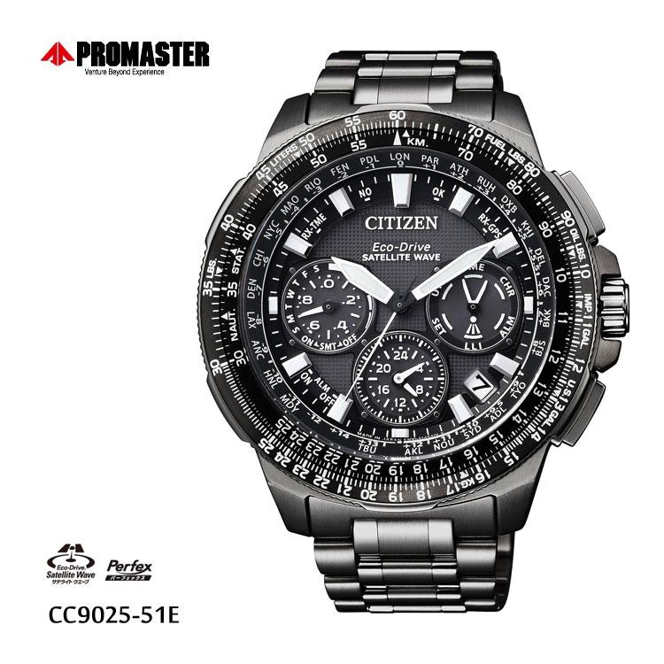 シチズン CITIZEN プロマスター PROMASTER SKY GPS衛星電波時計 CC9025-51E 腕時計 メンズ