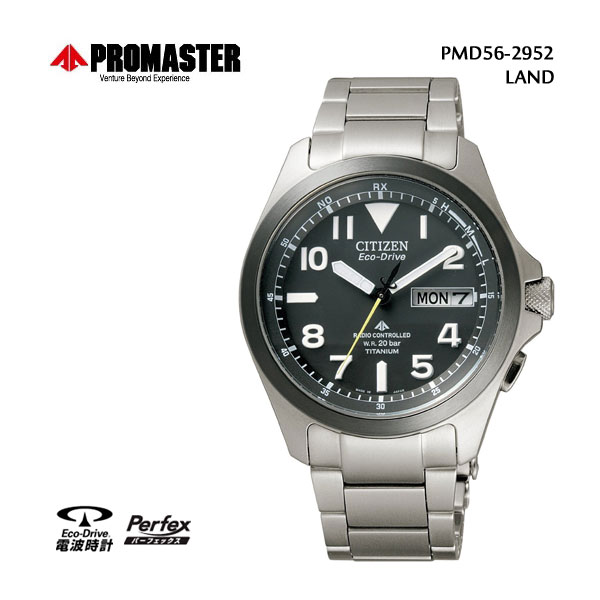 Five years guarantee citizen Citizen PROMASTER pro master ecodrive radio time signal watch PMD56-2952