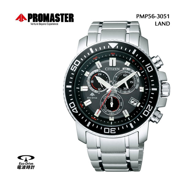 CITIZEN citizen PROMASTER ProMaster LAND-land eco-drive radio wave watches chronograph PMP56-3051fs3gm