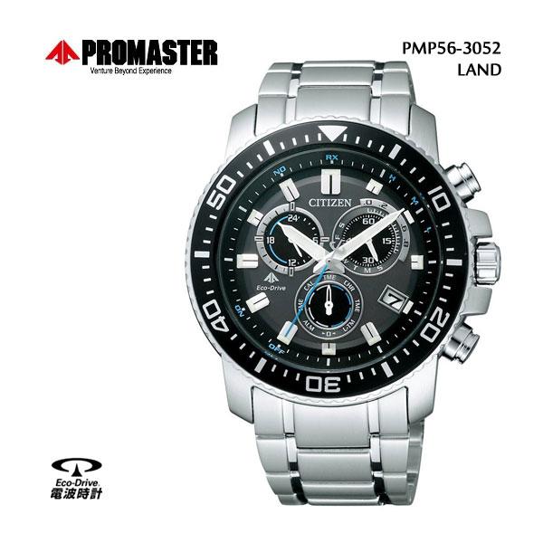 シチズン CITIZEN PROMASTER プロマスター LAND-ランド 電波時計 クロノグラフ PMP56-3052 腕時計 メンズ