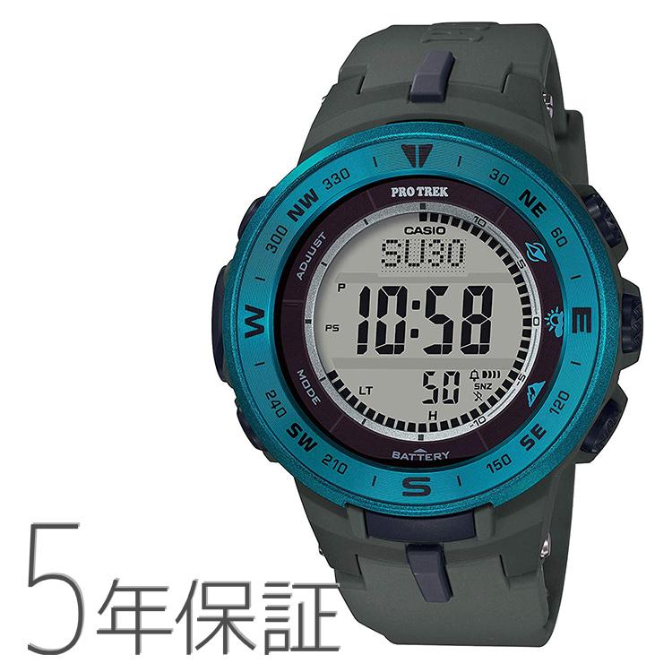 PROTREK プロトレック PRO TREK PRG-330-2AJF カシオ CASIO メタリックカラー カーキ ブルー 青 ユニセックス 腕時計