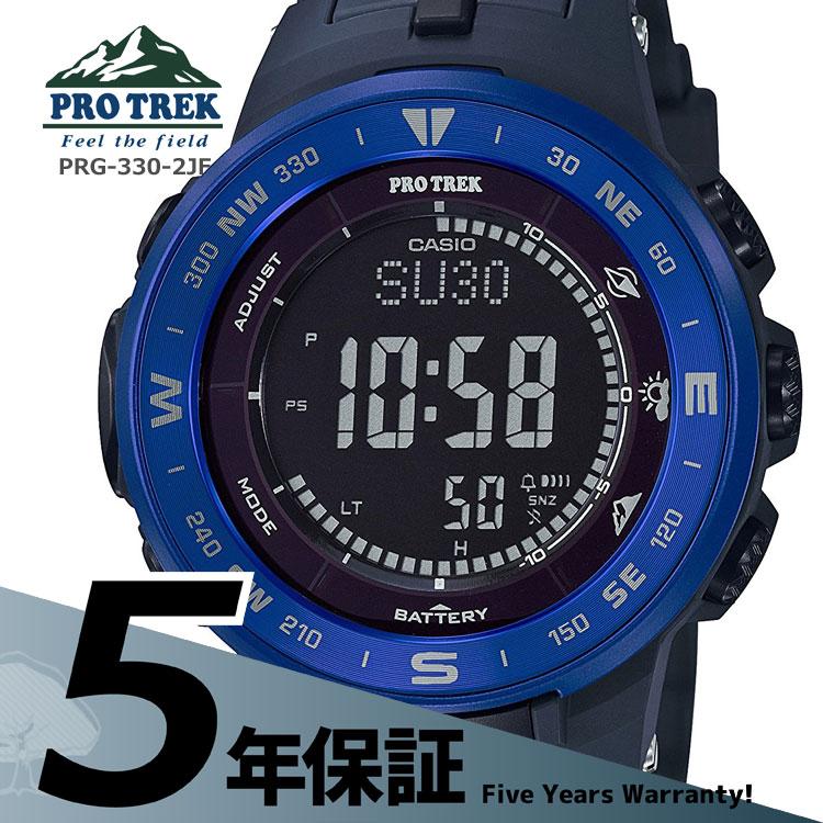 プロトレック PRO TREK PRG-330-2JF カシオ CASIO トリプルセンサー 紺色 ネイビー アウトドア メンズ 腕時計