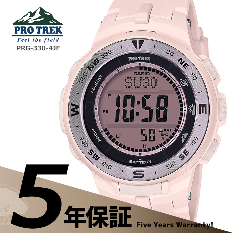 カシオ CASIO プロトレック PRO TREK PROTREK ピンク タフソーラー 腕時計 メンズ レディース ユニセックス PRG-330-4JF